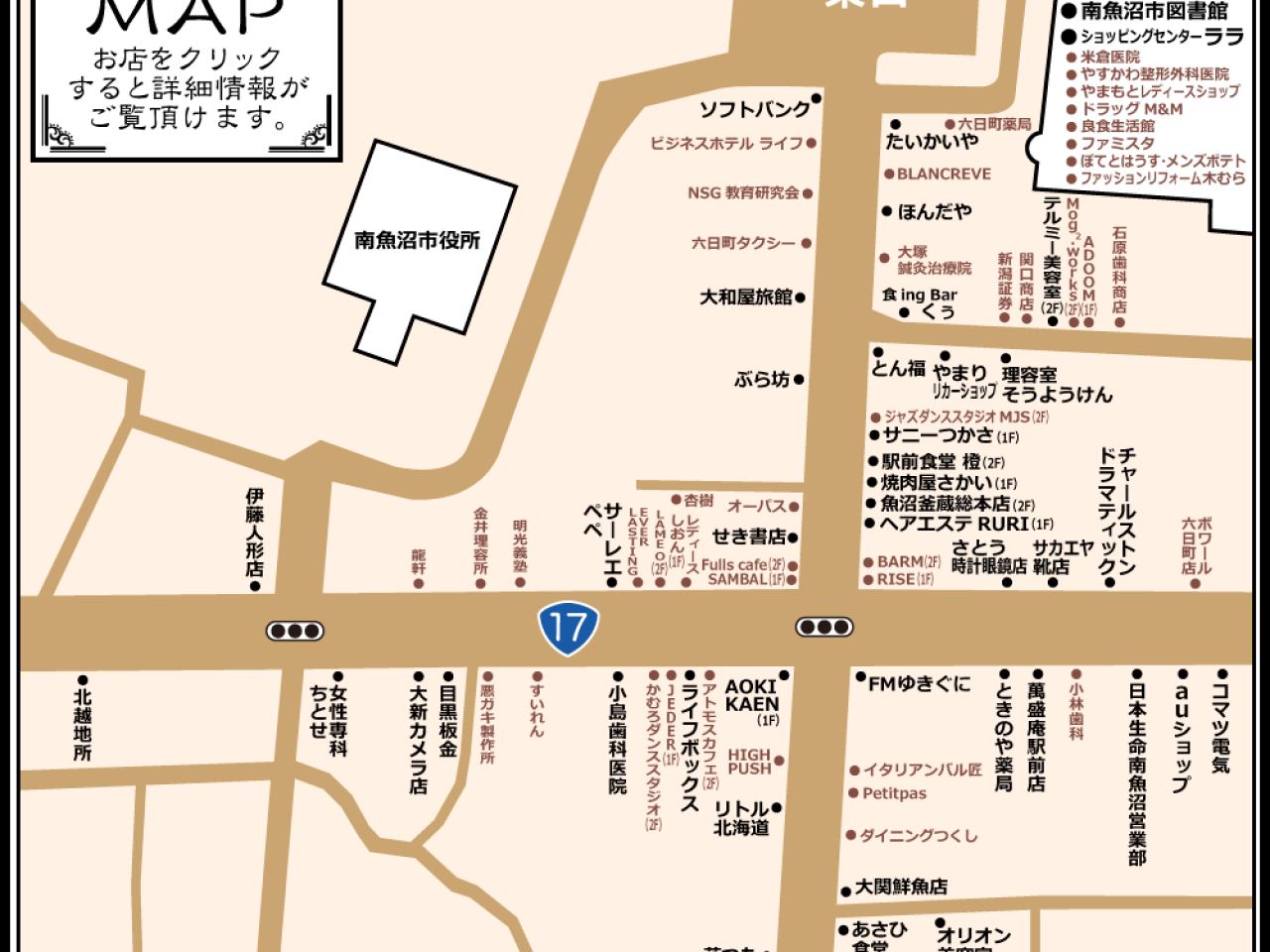 muikamachi_shoutengai_map