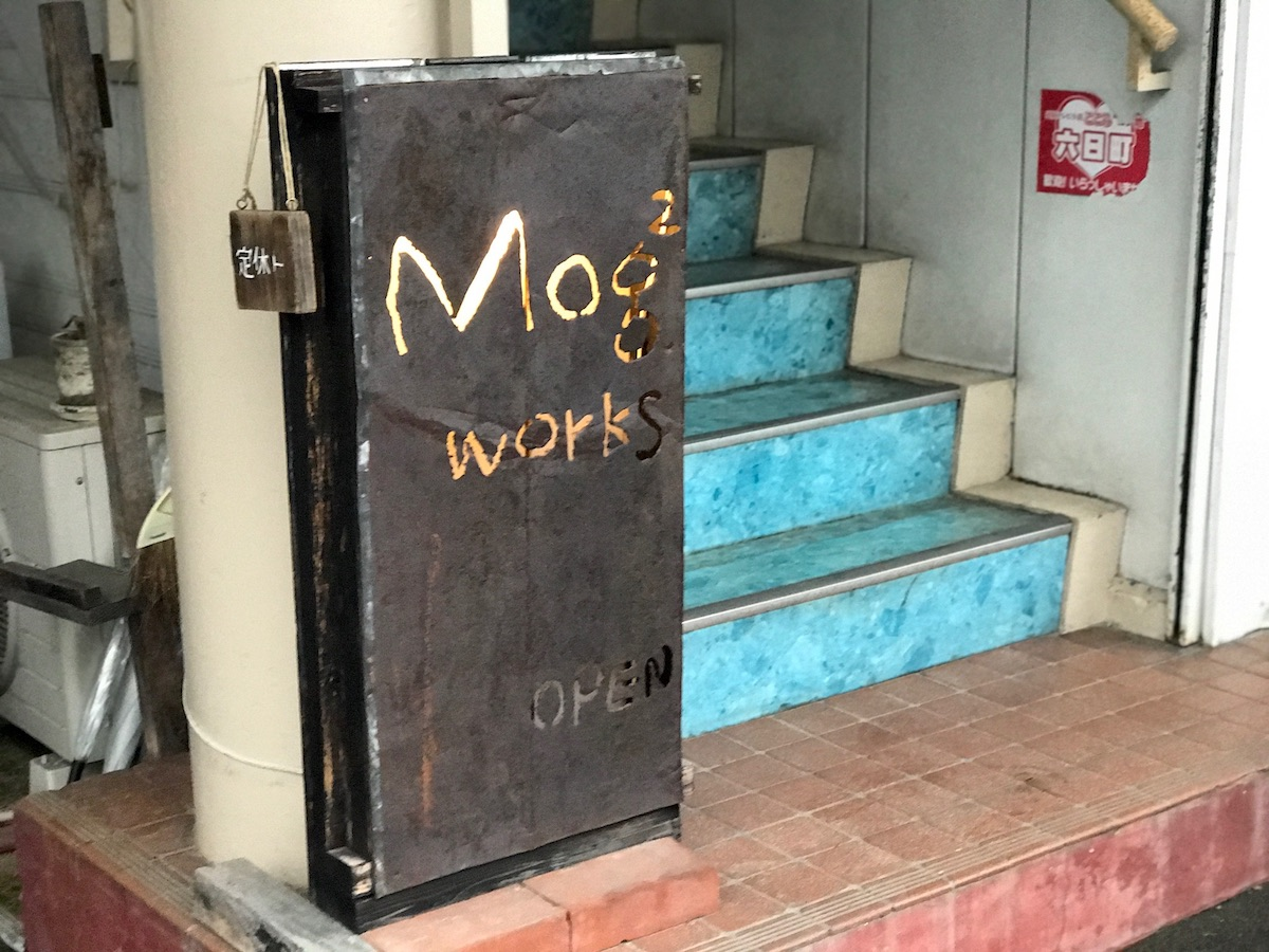 mog.squared works_entrance_2