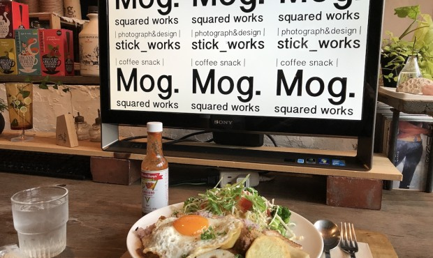 mog.squared works_lunch