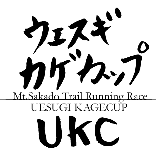 mt.sakado_trail_running_race_ukc